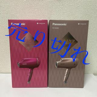 パナソニック(Panasonic)の新品未開封 パナソニック ヘアードライヤー ナノケア(ドライヤー)