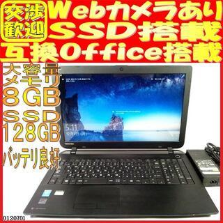東芝 ノートパソコン C50-B Windows10 ウェブカメラあり