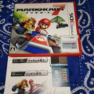 ニンテンドー3DS - 【3DS】マリオカート7