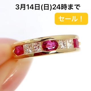 K18YG ルビー 0.554 ダイヤモンド 0.50 リング 指輪(リング(指輪))