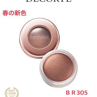 コスメデコルテ(COSME DECORTE)の1月16日新発売 コスメデコルテ アイグロウジェム BR305(アイシャドウ)