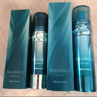 ナリス化粧品 - セルグレース フォーミュラ&ジュレ セット