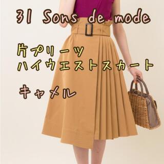 31 Sons de mode - トランテアン 片プリーツハイウエストスカート フレアスカート キャメル 31