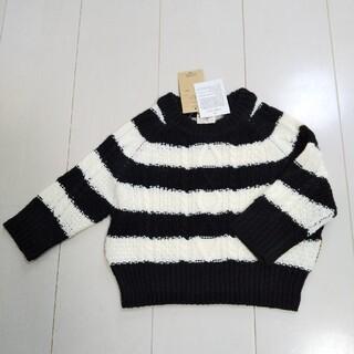 新品 80 ニット セーター