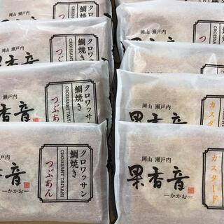 【アウトレット】クロワッサン鯛焼き 8個(菓子/デザート)
