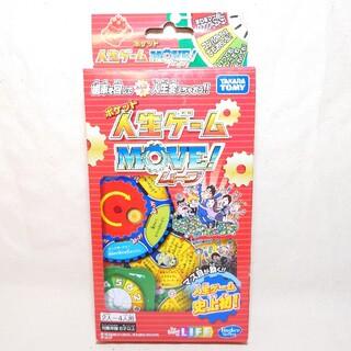 タカラトミー(Takara Tomy)のポケット 人生ゲーム ムーブ(人生ゲーム)