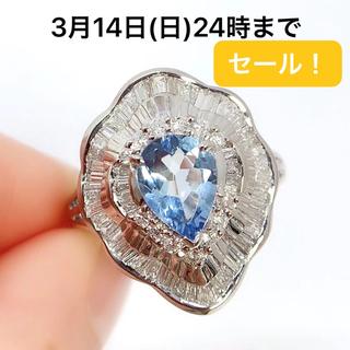 PT900 アクワマリン 0.92 ダイヤモンド 0.87 リング 指輪(リング(指輪))