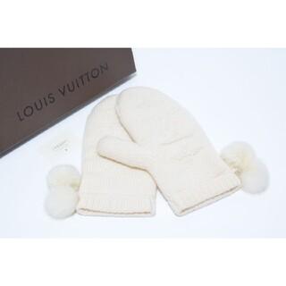 LOUIS VUITTON - 新品ルイヴィトン ミンクカシミヤ手袋 定10万フロコンドゥネージュモノグラム編み