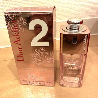 ディオール(Dior)のDior Addict2 クチュールコレクション(香水(女性用))