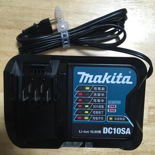 Makita - マキタ スライドバッテリ 急速充電器 DC10SA