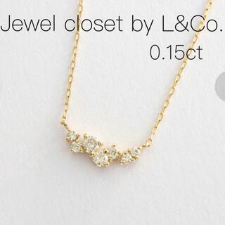 agete - 【Jewel closet by L&Co.】K10ダイヤモンドネックレス