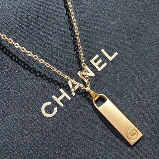 CHANEL - 【正規】CHANEL チャーム ネックレス