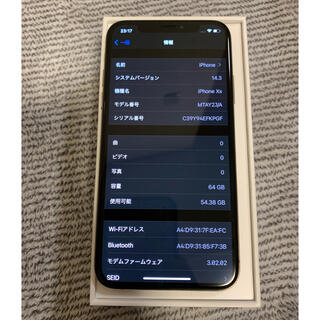 Apple - iPhoneXS 64GB Gold