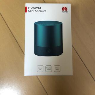 Huawei Mini Speaker (Green)