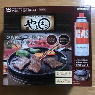 イワタニ(Iwatani)のやきまる (新品、未開封)(調理機器)