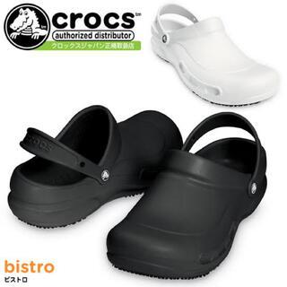 クロックス(crocs)のクロックス crocs ビストロ(サンダル)