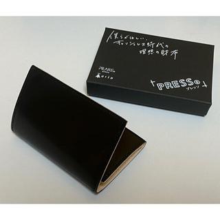 PRESSo Noir (コードバン)