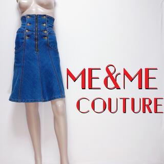 me & me couture - 可愛すぎ♪ミークチュール ハイウエストフレアデニムスカート♡デイシー スナイデル