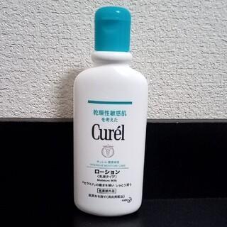 カオウ(花王)のキュレル・薬用保湿ローション・220ml(ボディローション/ミルク)