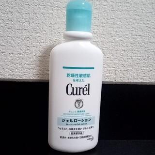 キュレル(Curel)の最終お値下げ❢キュレル・ジェルローション・220ml(ボディローション/ミルク)