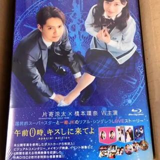 ジェネレーションズ(GENERATIONS)の0キス スペシャルエディション Blu-ray(日本映画)