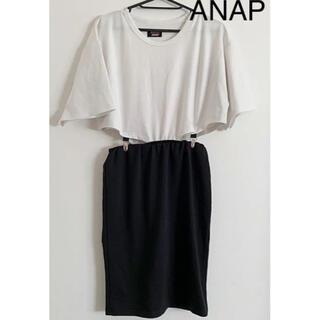 アナップ(ANAP)のANAP ワンピース(ミニワンピース)