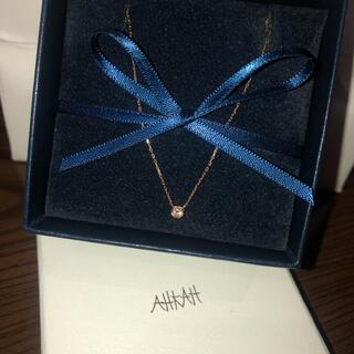 アーカー(AHKAH)のAHKAH k18 ピンクゴールド ダイヤモンド ネックレス(ネックレス)