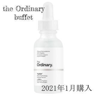 Cosme Kitchen - 【新品】the Ordinary オーディナリー buffet ビュッフェ
