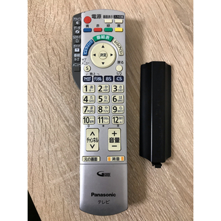 パナソニック(Panasonic)のパナソニックN2QAYB001017(その他)