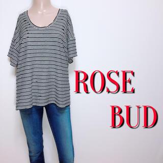 ROSE BUD - ゆるかわ♪ローズバッド ボーダー オーバーカットソー♡マウジー ザラ