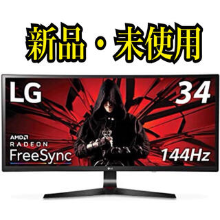 エルジーエレクトロニクス(LG Electronics)の送料無料!LG ゲーミング モニターディスプレイ 34UC70GA-B (PC周辺機器)