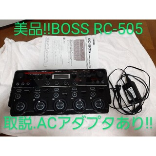 ボス(BOSS)の美品!!BOSS RC-505 ループステーション 取説、ACアダプターあり!!(エフェクター)