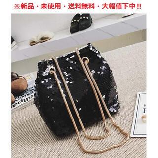 新品♬即購入OK♬スパンコール巾着ショルダーバッグ(ブラック)(^^♪