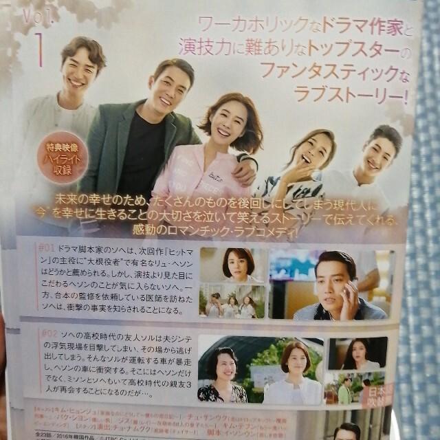 ファンタスティック 韓国 ドラマ