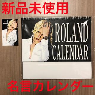 【新品未使用】ローランド カレンダー 名刺付き(男性タレント)