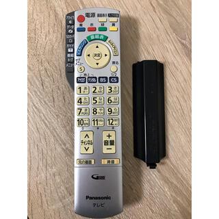パナソニック(Panasonic)のパナソニックN2QAYB000324 90812B(その他)