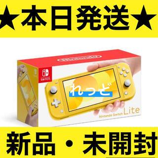 ニンテンドースイッチ(Nintendo Switch)の新品未開封 ニンテンドウ ライト イエロー lite スイッチ(携帯用ゲーム機本体)