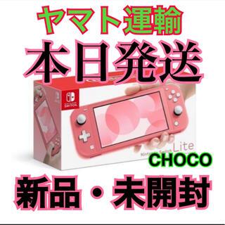 ニンテンドースイッチ(Nintendo Switch)のSwitch Lite コーラル 任天堂 ニンテンドウ スイッチ ライト 本体(携帯用ゲーム機本体)