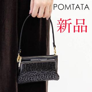 ゲンテン(genten)のpomtata/お財布ショルダー/がま口/ヒョウ柄/本革/ブラック(財布)
