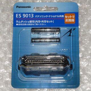 パナソニック(Panasonic)のパナソニック ES9013(メンズシェーバー)