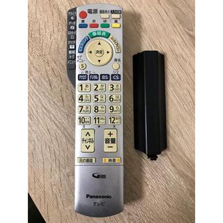 パナソニック(Panasonic)のパナソニックN2QAYB000324 90728B(その他)