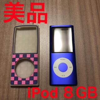 アイポッド(iPod)の【本日限定値下げ】【美品】iPod nano8GB パープル (ポータブルプレーヤー)