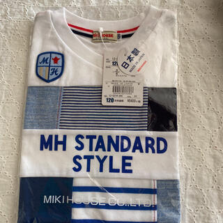 mikihouse - 新品!120 ミキハウス スタンダードTシャツ