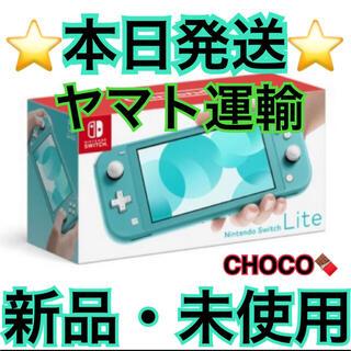 ニンテンドースイッチ(Nintendo Switch)のSwitch Lite ターコイズ 任天堂 ニンテンドウ スイッチ ライト 本体(携帯用ゲーム機本体)