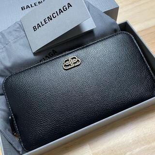 Balenciaga - バレンシアガ 長財布 ラウンドファスナー 新品 ブラック bb