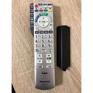 パナソニック(Panasonic)のパナソニックN2QAYB000324(その他)