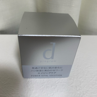 ディープログラム(d program)の資生堂 dプログラム パワーバイタルソリューション 敏感肌用 クリーム状美容液(美容液)