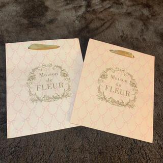 メゾンドフルール(Maison de FLEUR)のMaison de FLEUR 紙袋(ショップ袋)