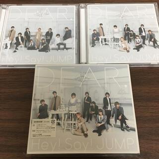 ヘイセイジャンプ(Hey! Say! JUMP)のDEAR. アルバム 3形態まとめ売り(ポップス/ロック(邦楽))