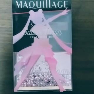 MAQuillAGE - 【限定】マキアージュ ファンデーション セーラームーン ケースのみ